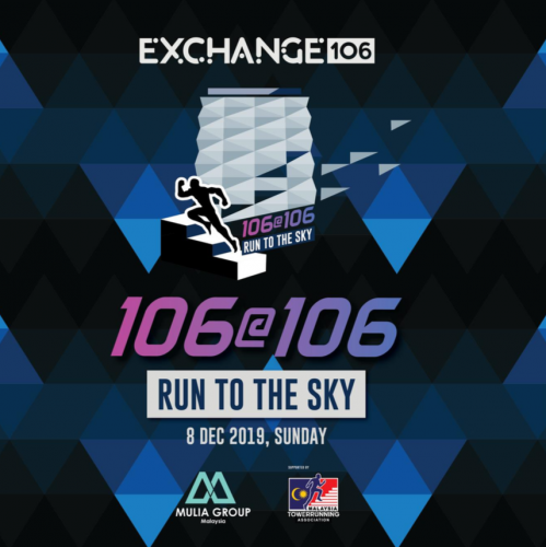 Exchange 106 Tower Run